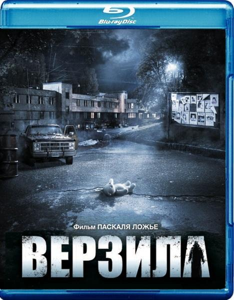 Верзила / The Tall Man (2012 / BDRip / HDRip)