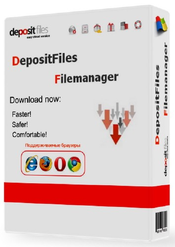 DepositFiles Filemanager 1.0 Beta build 2114 Portable
