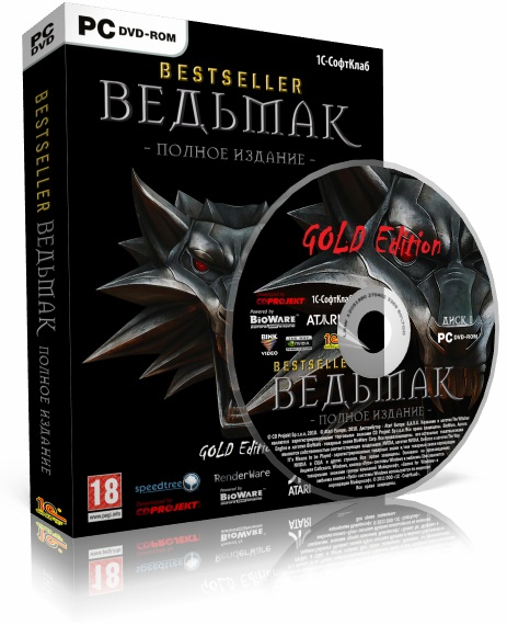 The Witcher / Ведьмак Gold Edition (2007/PC/RUS) RePack от UltraISO