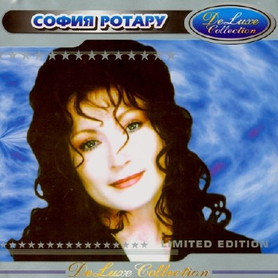 София Ротару - Deluxe Collection (2002)