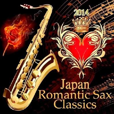 Japan Romantic Sax Classics (2014)