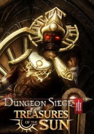 Dungeon Siege III: Treasures of the Sun + Add-on / Dungeon Siege III: Cокровище азунитов (2013/Rus)
